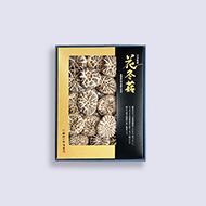 大分県産特選椎茸「どんこ」(160g)