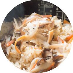 お米に混ぜて炊くだけ【炊き込み】パターン