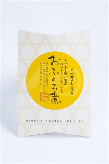 姫野一郎商店_お歳暮商品2016_おふくろ煮