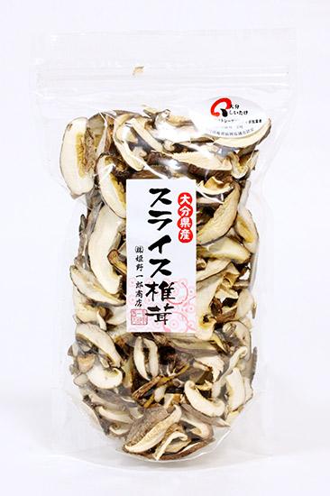 大分県産スライス椎茸 100g