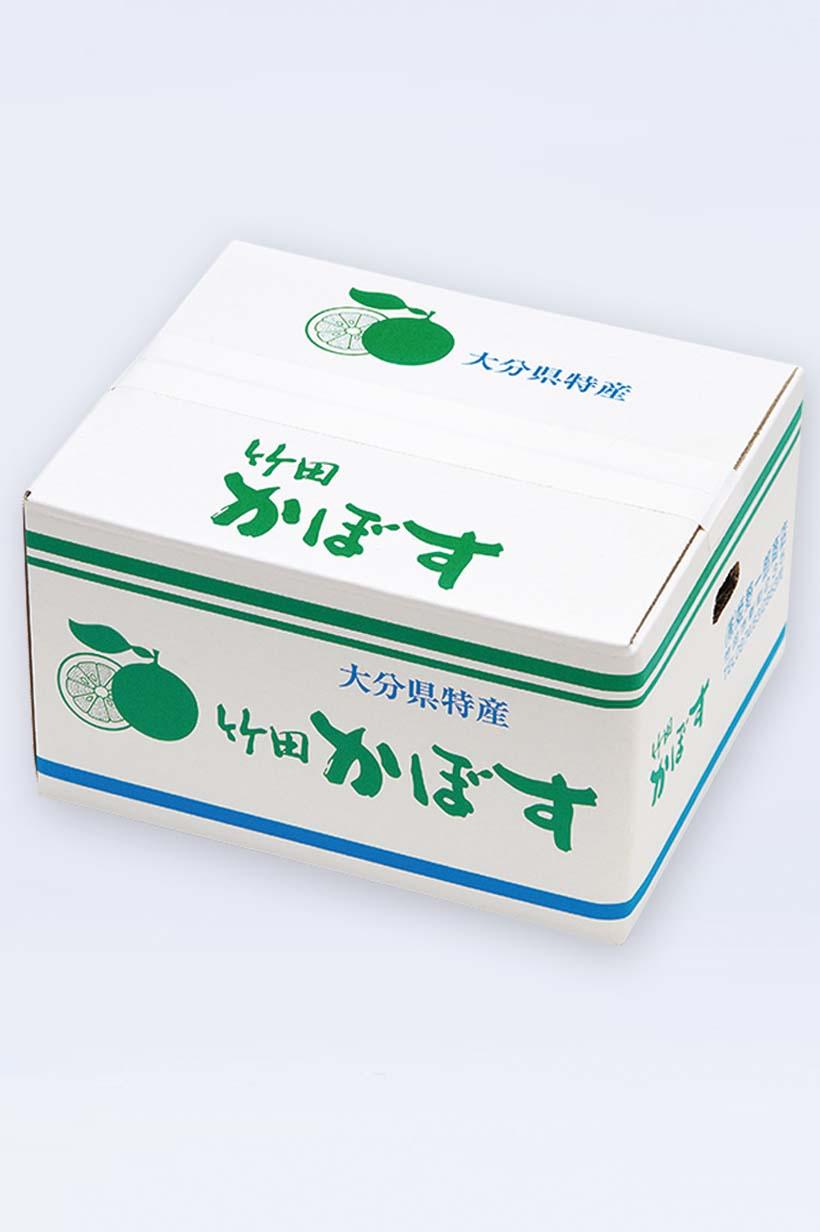 贈り物_大分県竹田産_家庭用かぼす10kg