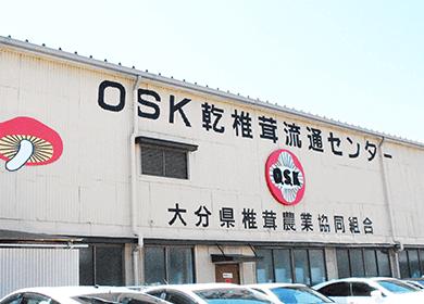 姫野一郎商店の安定供給の理由
