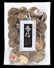 大分県産香信椎茸(200g)