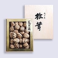 特選「花どんこ桐箱」(300g)