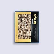 特選「花どんこ箱」(210g)