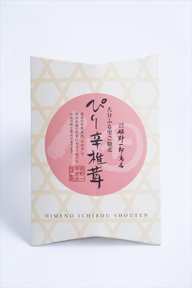 姫野一郎商店_お歳暮商品2016_ぴり辛椎茸