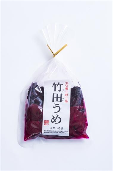 姫野一郎商店_お歳暮商品2016_竹田うめ(しそ入り)