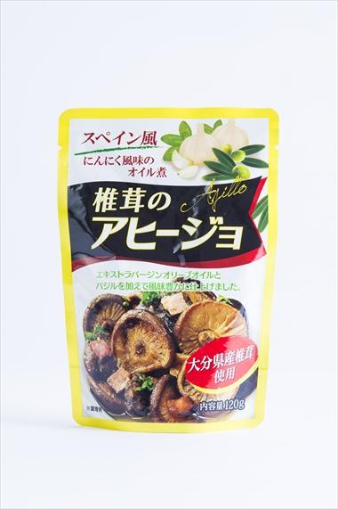 姫野一郎商店_お歳暮商品2016_椎茸のアヒージョ