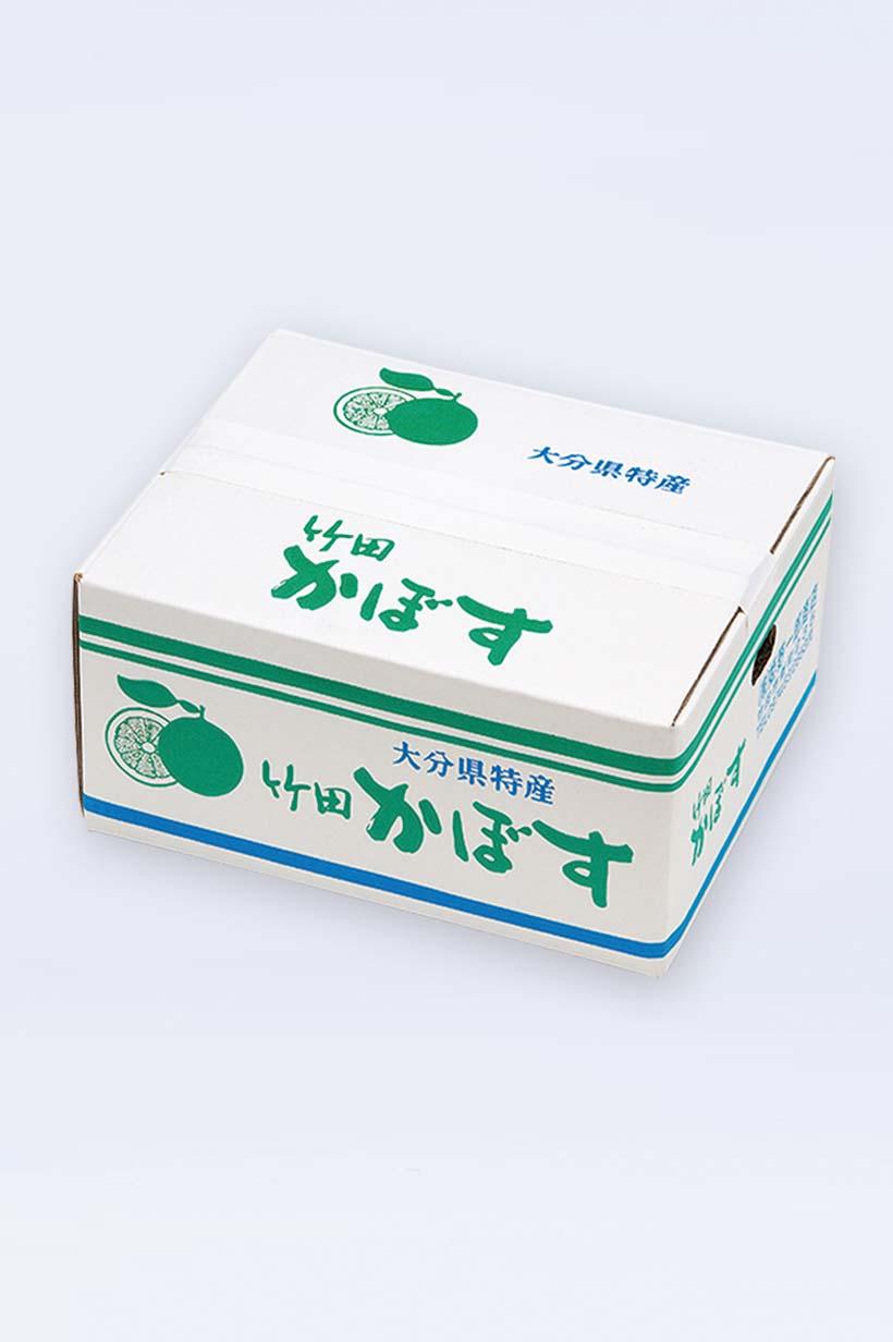 贈り物_大分県竹田産_家庭用かぼす4-5kg