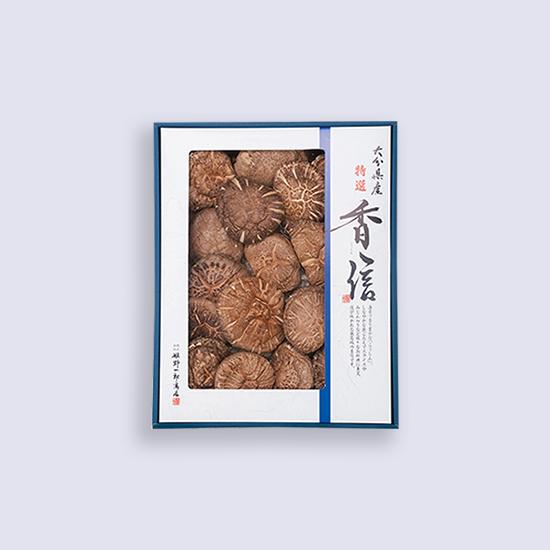 姫野一郎商店_香辛
